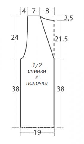 Схема вязания ажурный жилет с поясом  раздел вязание крючком для женщин жилеты, безрукавки для женщин