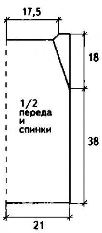 Схема вязания цветной топ в полоску раздел вязание крючком для женщин жилеты, безрукавки для женщин