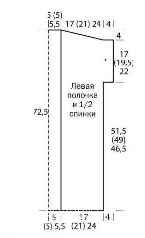 Схема вязания длинный жилет с вертикальными полосками раздел вязание крючком для женщин жилеты, безрукавки для женщин