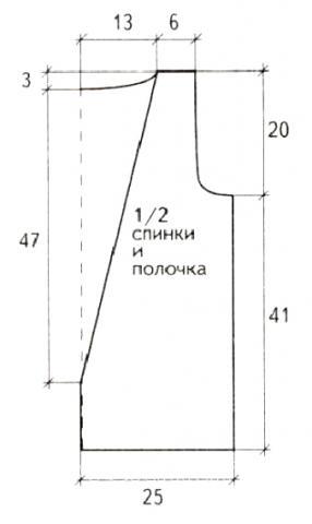 Схема вязания двухцветный жилет с меховыми полосами раздел вязание крючком для женщин жилеты, безрукавки для женщин