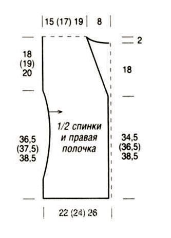 Схема вязания коричневый жилет и сумочка раздел вязание крючком для женщин жилеты, безрукавки для женщин