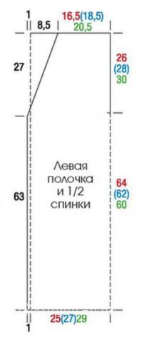 Схема вязания объемный жилет с узором из вытянутых петель раздел вязание крючком для женщин жилеты, безрукавки для женщин
