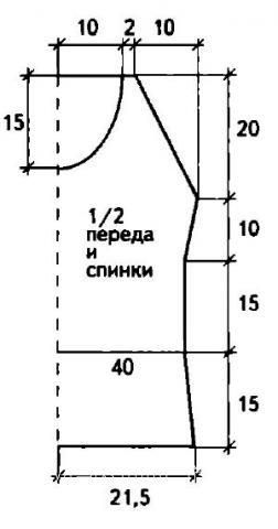 Схема вязания топ без рукавов с бахромой раздел вязание крючком для женщин жилеты, безрукавки для женщин