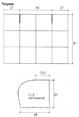 Схема вязания удлиненный жилет с капюшоном раздел вязание крючком для женщин жилеты, безрукавки для женщин