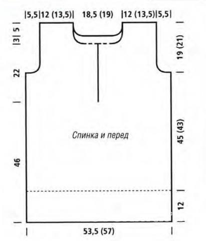 Схема вязания узорчатая безрукавка с капюшоном раздел вязание крючком для женщин жилеты, безрукавки для женщин