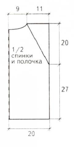Схема вязания жилет в полоску на пуговицах раздел вязание крючком для женщин жилеты, безрукавки для женщин