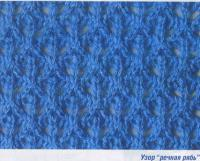 Фото узор речная рябь №1251 спицами