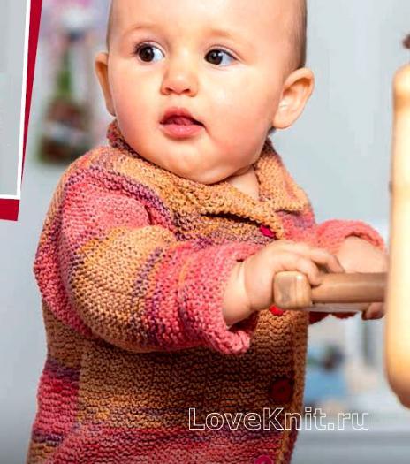 Как связать  цветная детская кофта с отложным воротником