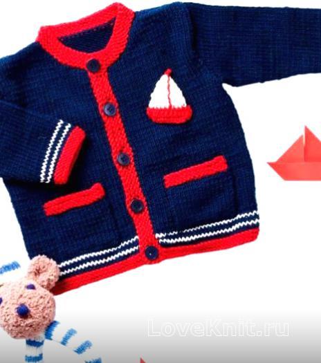 Как связать  детский жакет с накладными карманами