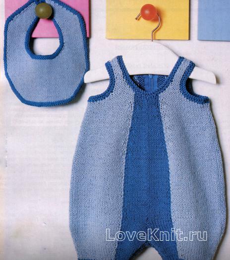Как связать  детский голубой комбинезон и нагрудник