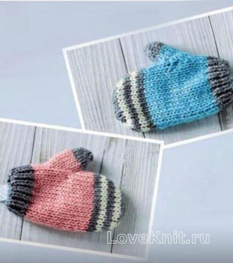 Как связать  цветные варежки для малыша в трех цветах