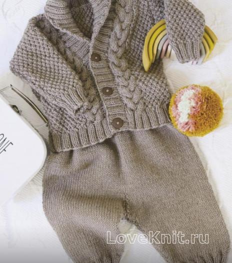 Как связать  жакет с шалевым воротником и штаны для малыша