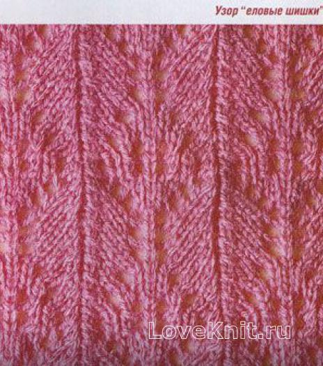 Фото узор еловые шишки №1228  спицами