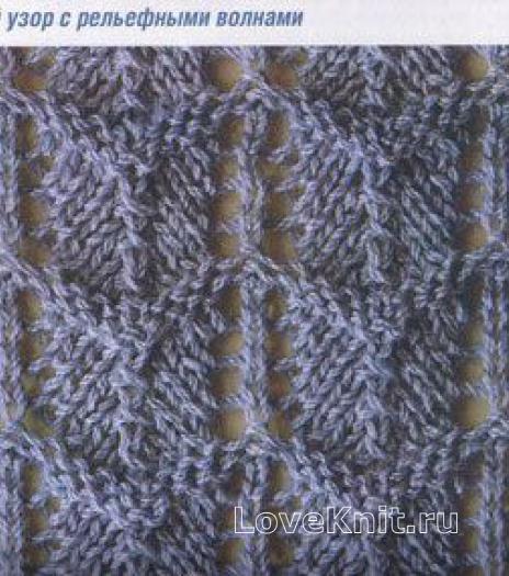 Фото узор с рельефными волнами №1229  спицами