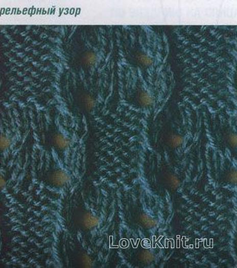 Фото узор ажурный рельефный №1247 спицами