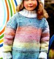 удлиненный детский свитер и шапочка фото к описанию