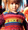жилет с цветными полосами для ребенка фото к описанию