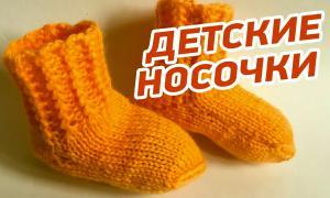 Детские носочки спицами пошаговое видео