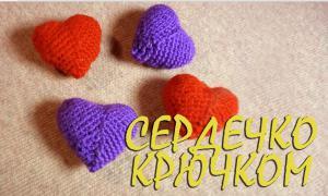 Вязаное сердечко валентинка на день влюбленных