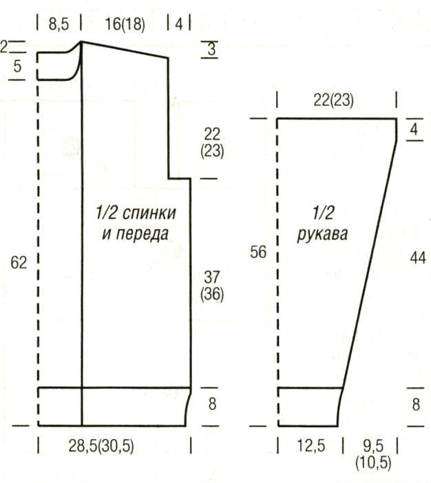 Вязание кардиган 48 50 размер 401