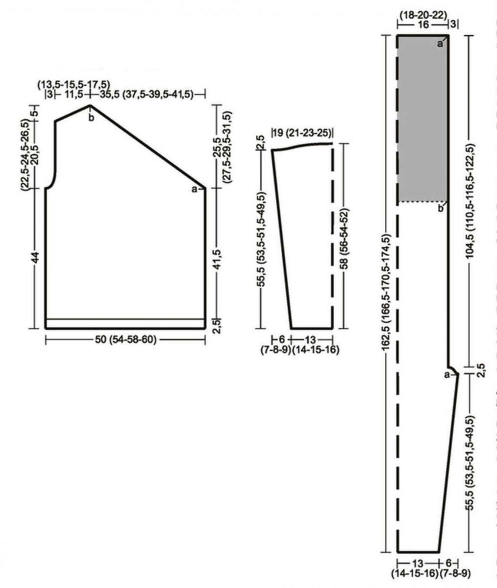 схема вязания мужских следков на 5 спицах
