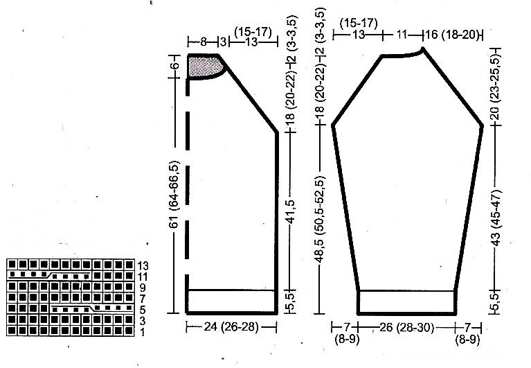 Вязание спицами объемных кофт 30