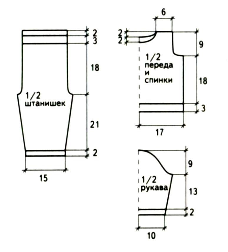 Схема вязания костюмчика на мальчика 775