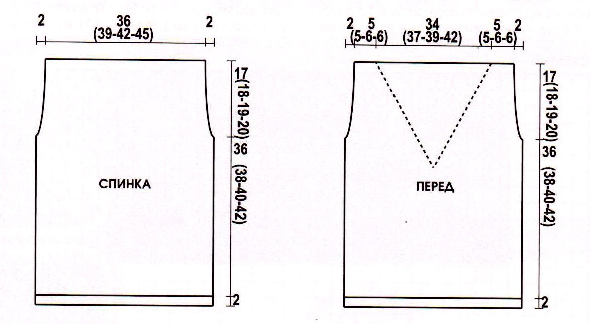 Вязание кофты открытый одно плечо схема