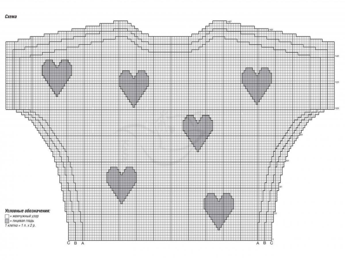 черно схема узора сердечко картинка вас есть