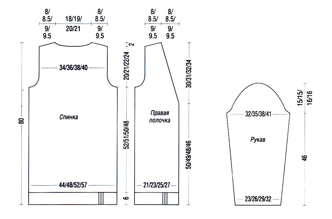 схема генератора тракторный 13 3701