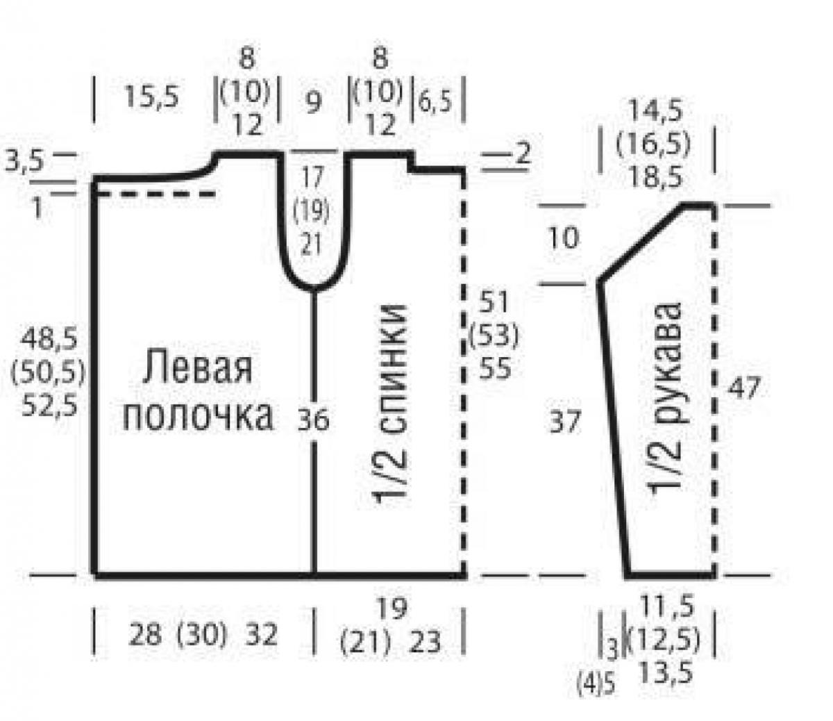 Кофта с застежкой спицами схема 89