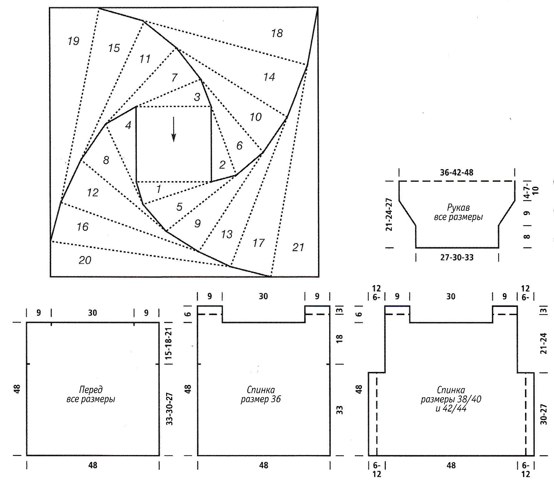Поворотное вязание схемы