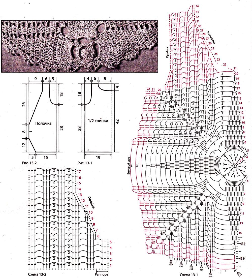 Вязание крючок жилет со схемой вязания 657