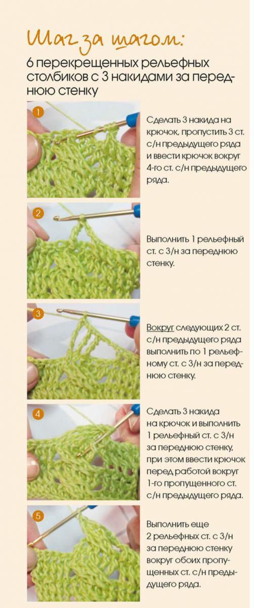 Как вязать на крючке косичку